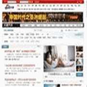58动漫网