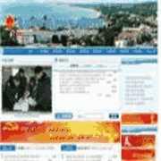 唐河县教育信息网