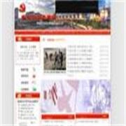 息县教育信息网