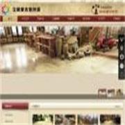 江苏科技大学就业信息网