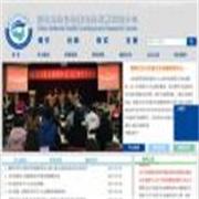 中国医疗保险网