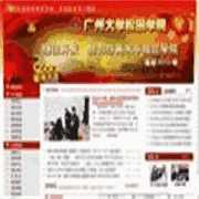 南京人事考试网