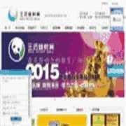 河北财政信息网