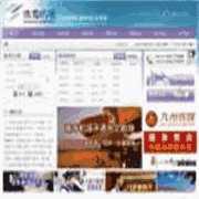 北京组工网